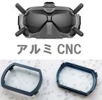 ◆DJI FPV ゴーグル用カセット式老眼レンズ 度数1.5及び2.0 ◆ 画像が鮮明に見えること間違いなしです!