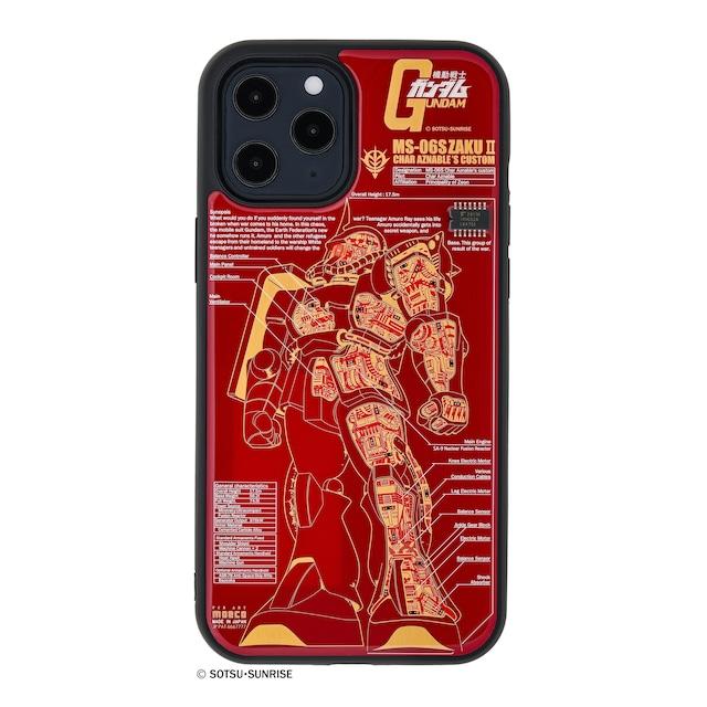 FLASH シャア専用ザク 基板アート iPhone 12 Pro Maxケース【東京回路線図A5クリアファイルをプレゼント】