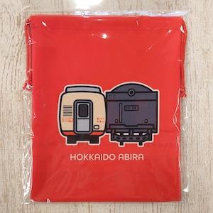 【e-TRAIN SHOP限定】【キハくん&デゴイチせんぱい】巾着袋