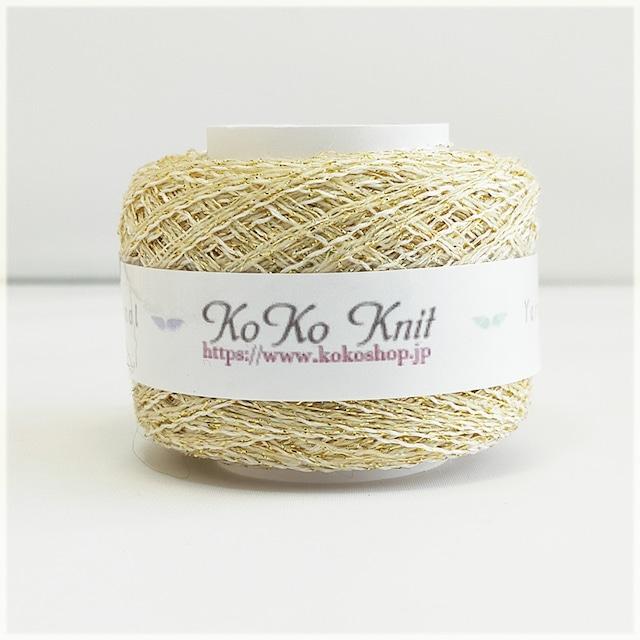 KoKo Jewelry ~ゴールド~ ラメ糸の引き揃え糸 アクセサリー素材 飾り編みやアクセント、キラキラモチーフにも