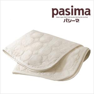 龍宮(Ryugu) パシーマのバスタオル サイズ/(約)70×130cm