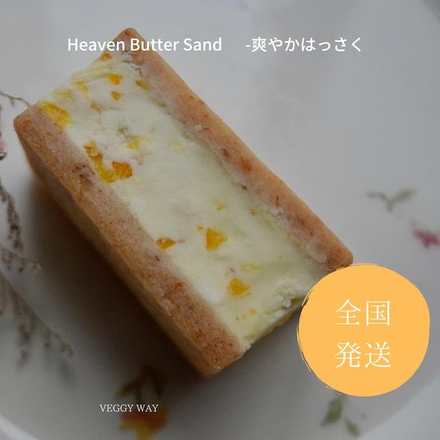 [全国発送] Heaven Butter Sand[爽やかはっさく]3個、箱入り}
