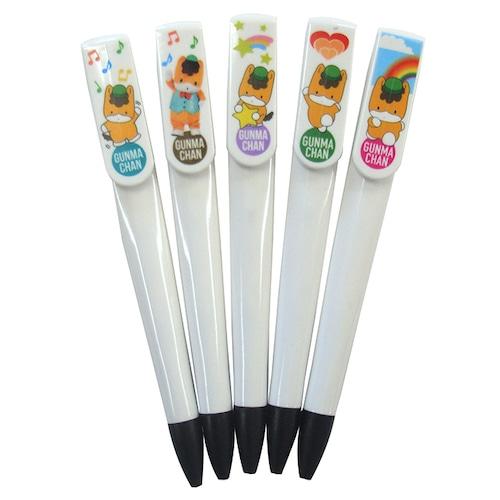 ぐんまちゃんボールペン「アソート」5本セット