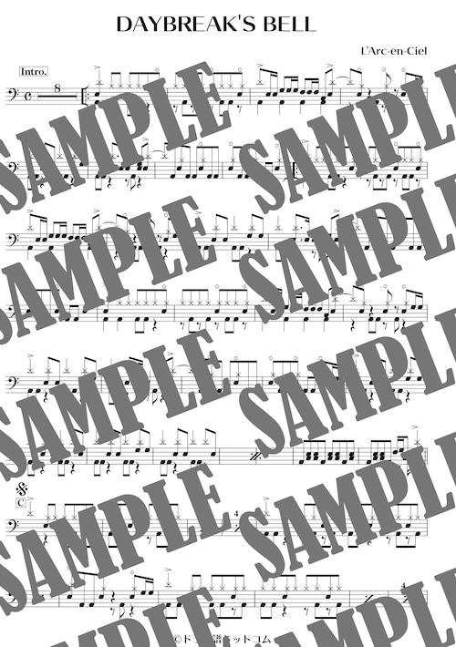 DAYBREAK'S BELL/L'Arc-en-Ciel(ドラム譜)