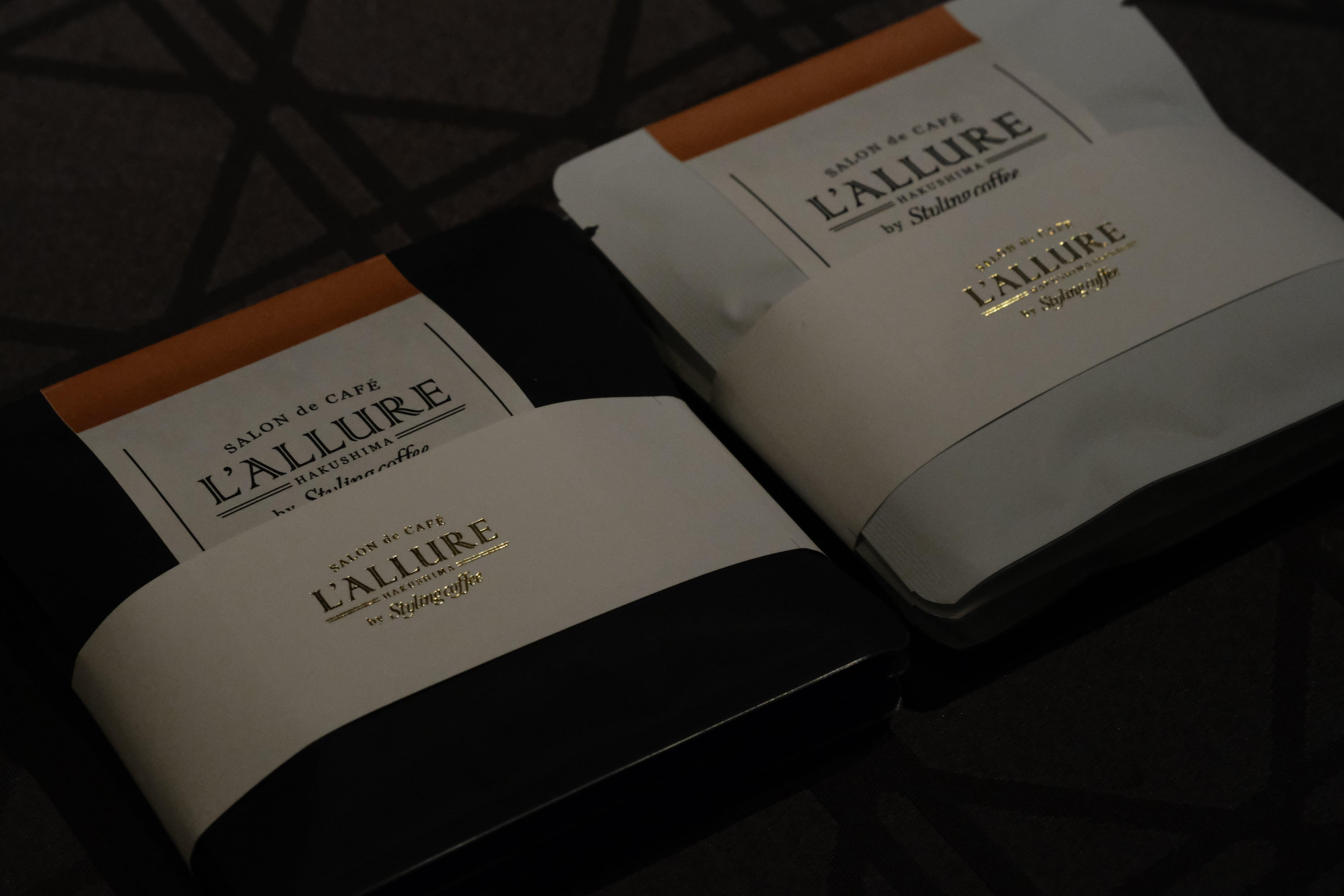 【おうち時間】本格的な美味しさがご自宅で手軽に楽しめる♪  Freshドリップバッグ 3ケセット
