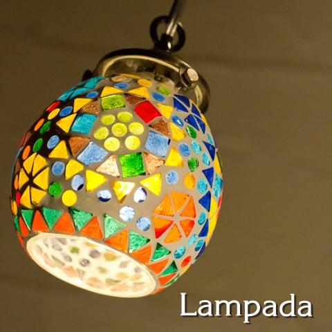 〔新洋電気〕 IDP676 インド・モザイクガラス ペンダントライト