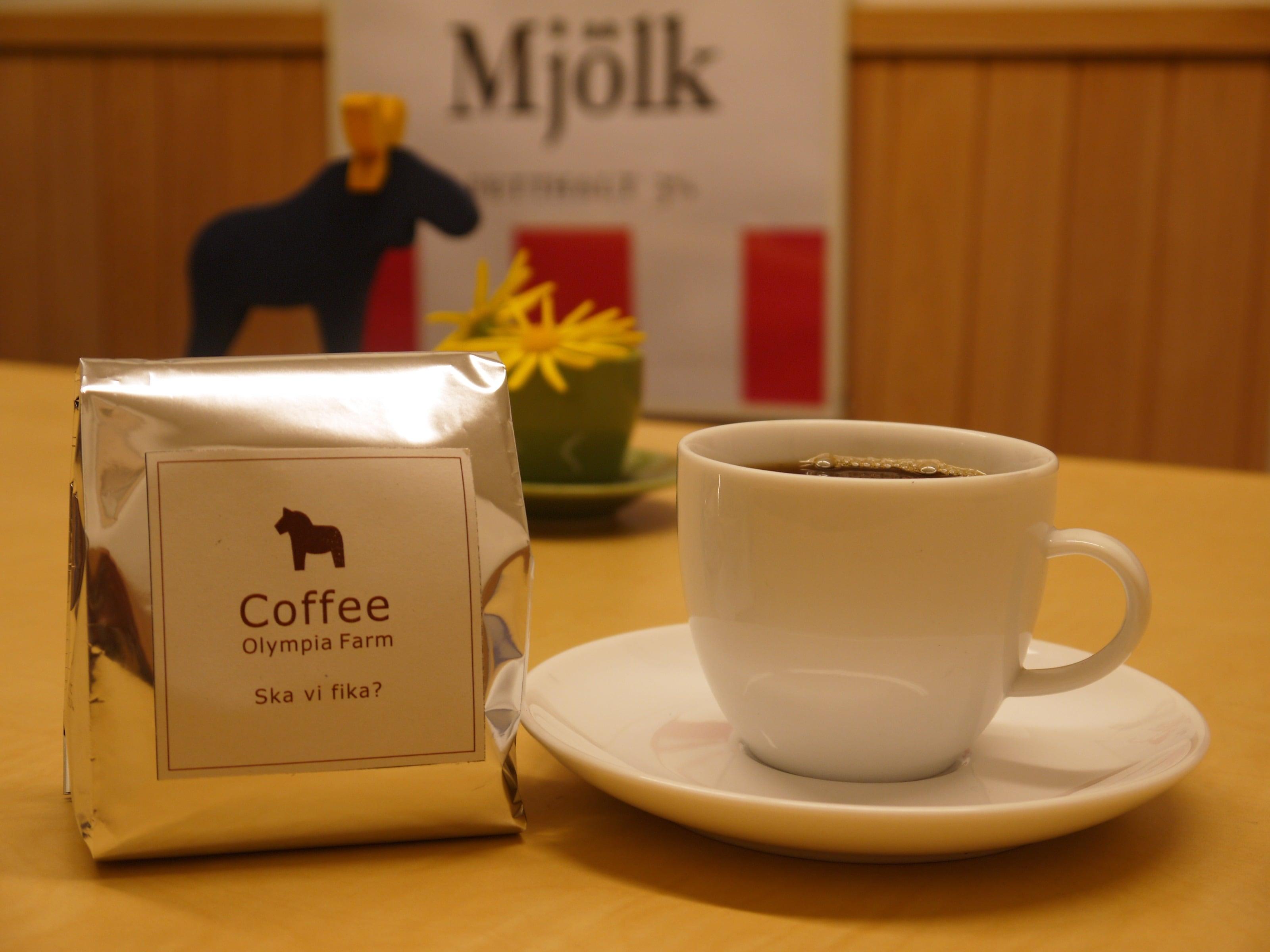 オーガニックコーヒー【サンタマルタ】