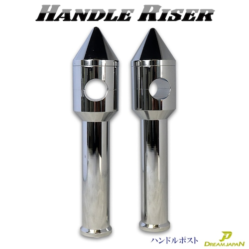 ハンドルポスト ライザー 6インチ 150mmアップ ハンドル1インチ(25.4mm)用/汎用 鬼型! ハーレー/ドラッグスター/スティード/マグナ/等