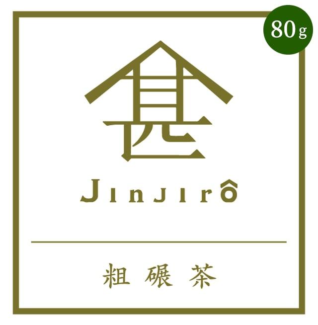 [80g]粗碾茶