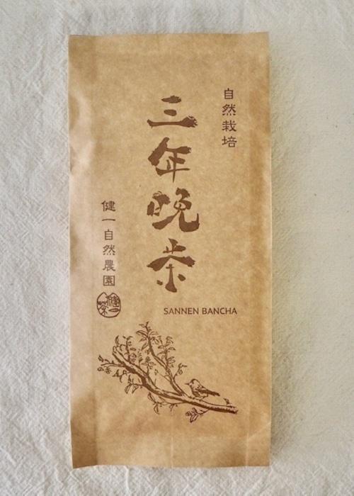 三年晩茶(旧:神農茶)100g