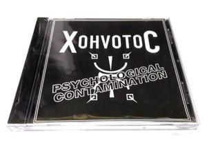 [USED] Xohvotoc - Psychological Contamination (1998) [CD-R]