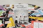 Let's Play Innovation!!(レッツプレイ イノベーション)