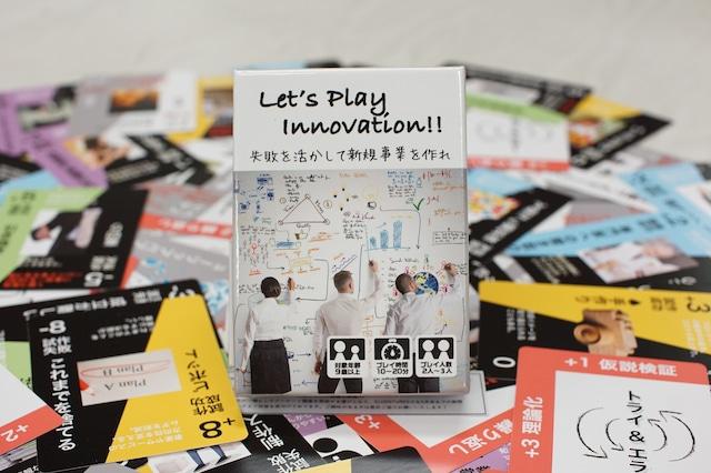 地域活性ポーカー【地方想生】(文京区編)