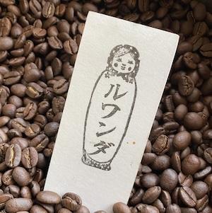 ルワンダコーヒー:すっきりとした後味で飲みやすい(100g)【レインフォレストアライアンス】