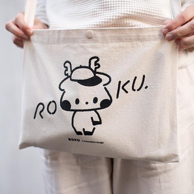 サコッシュ_ROKU