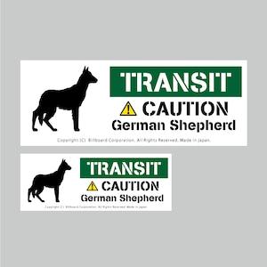 TRANSIT DOG Sticker [German Shepherd]番犬ステッカー/ジャーマンシェパード