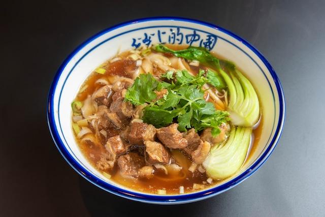 【店舗受取り・麺打ち済】牛肉麺