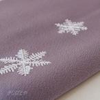 正絹ちりめん 雪の結晶の帯揚げ 中滅紫