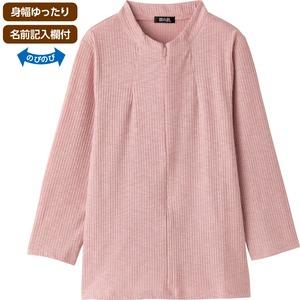 (婦人)スタンド衿ロングファスナーTシャツ