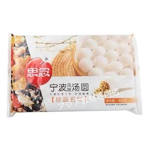 【冷凍便】思念五仁汤圆(五穀餡団子)