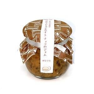 local cinnamon 伊江ラムレーズンとホワイトチョコのジャム