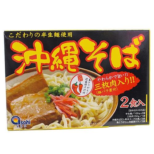 沖縄そば(2食入)