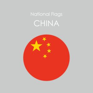 円形国旗ステッカー「中国」 ミスターシールオリジナル 世界各国 国旗シール おしゃれ円型 CHINA 旅行 おみやげ プレゼント ステッカーチューンなどに