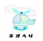 100円単位◆商品代追加パーツ代金又はレターパック発送不足金額