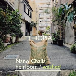 ETHIOPIA【washed】-中深煎-100g