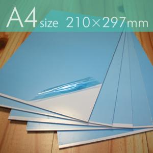 アルミ複合板 A4サイズ