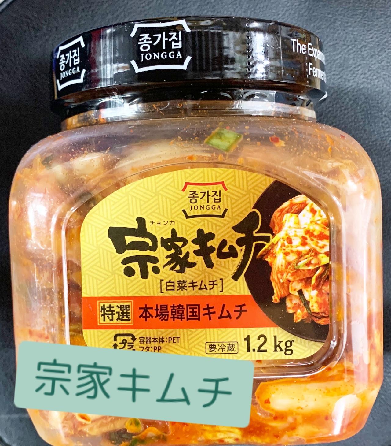 宗家(チョンカ)キムチ 1.2kg