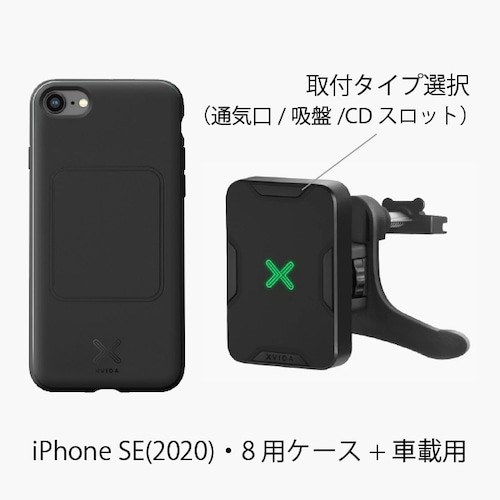 iPhone SE(2020)・8 用 カーセット