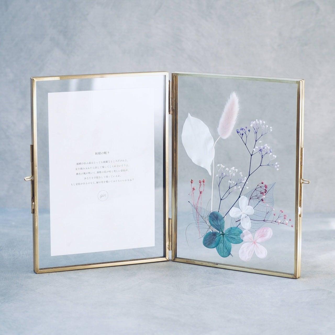 Flower art book 『妖精の眠り』
