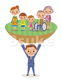 イラスト素材:家族を支えるビジネスマンのイメージ((ベクター・JPG)