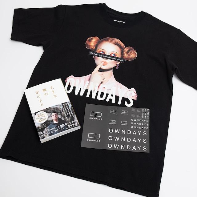 大きな嘘の木の下で  直筆サイン& OWNDAYS Tシャツ(黒 × モデル)+ステッカー付パッケージ