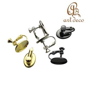 アクセサリー パーツ イヤリング 楕円 10ペア 14mm×10mm [ear-0221] ハンドメイド オリジナル 材料 金具 装飾 カラワク 空枠