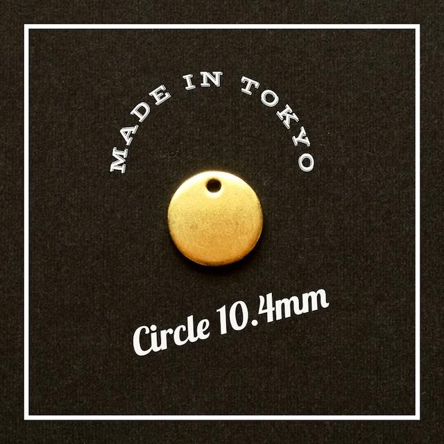 【5個】チャーム 丸型【直径10.4mm】(日本製、真鍮、無垢)