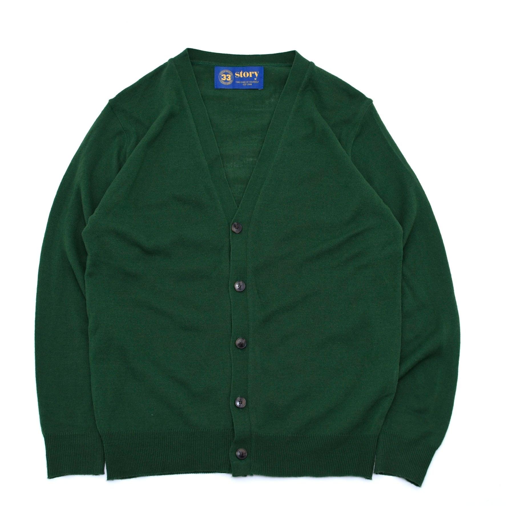 Olive green color knit cardigan