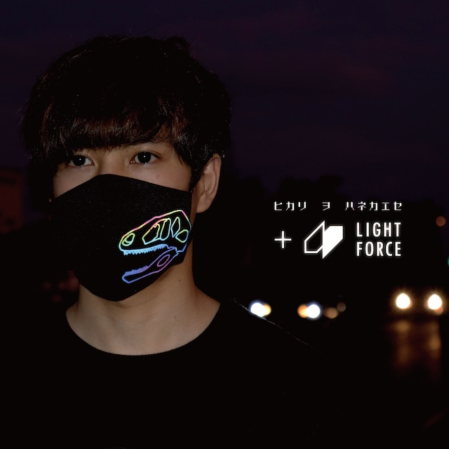 ORIMASK 【 LIGHT FORCE®︎+ 】ブラック/ホワイト(接触冷感付き)