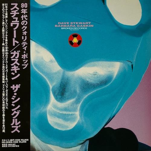 【LP・国内盤】デイヴ・スチュワート&バーバラ・ガスキン  / ザ・シングルズ