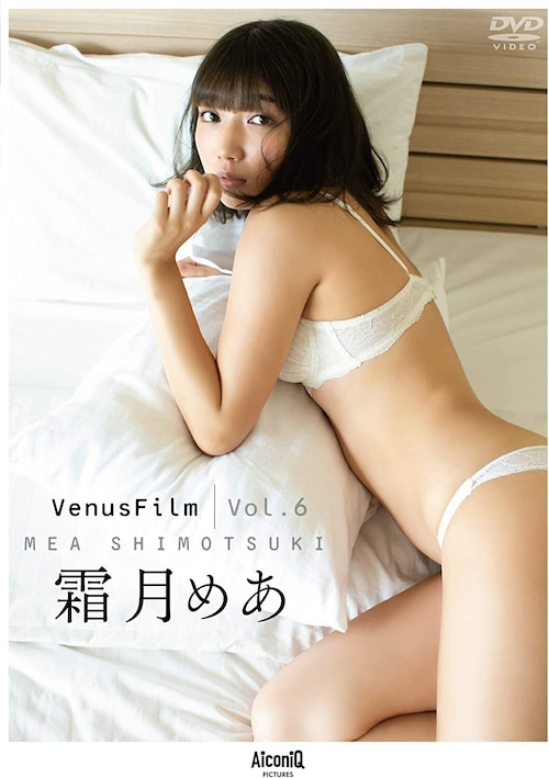 【DVD】霜月めあ/VenusFilm Vol.6【AIPI-0009】特別ブロマイド3枚付