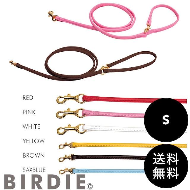 BIRDIE(バーディ)まるめ革リード S ゆうパケット送料無料