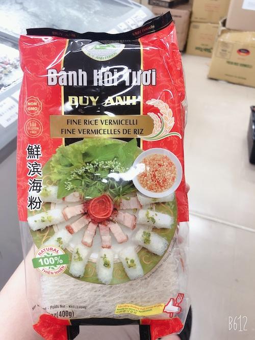 Bánh Hỏi Tươi Duy Anh-鮮浜海粉(400g)