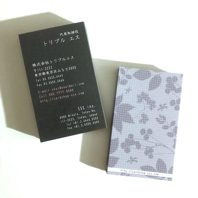 65d1_biz【100枚】ビジネス名刺【英表記】