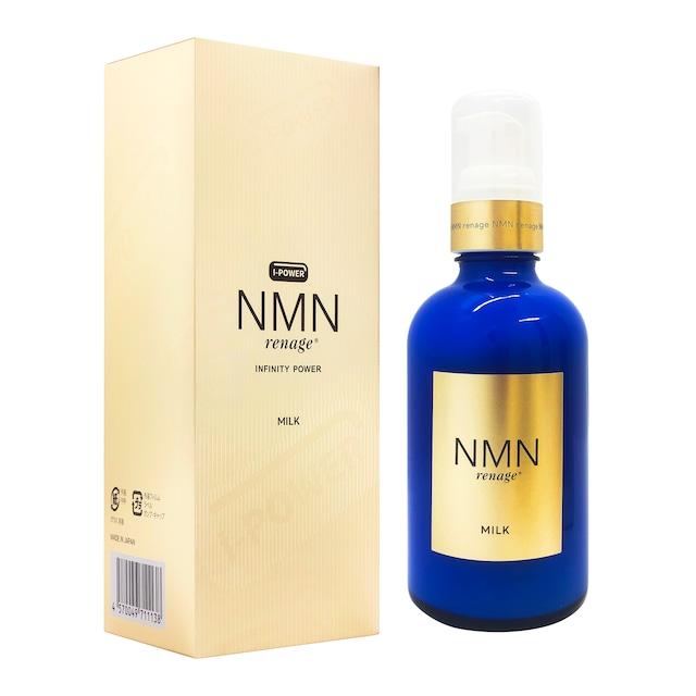 【NMN renage®】GOLD INFINITY POWER MILK(乳液)