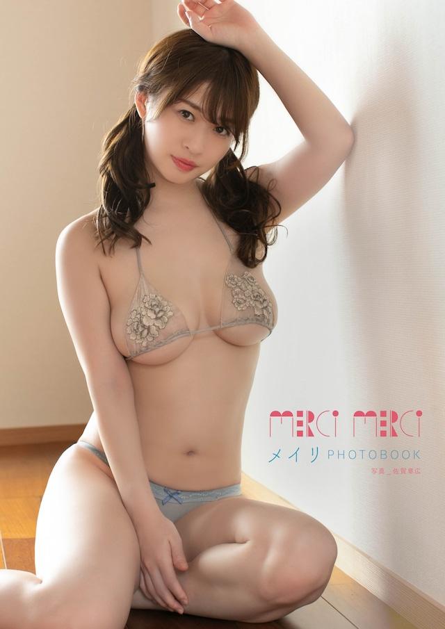【PHOTOBOOK】メイリ/MRCI MRCI【AIPB-0039】特別ブロマイド1枚付