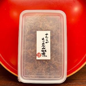 やわらかちりめん山椒煮  200g【容器】
