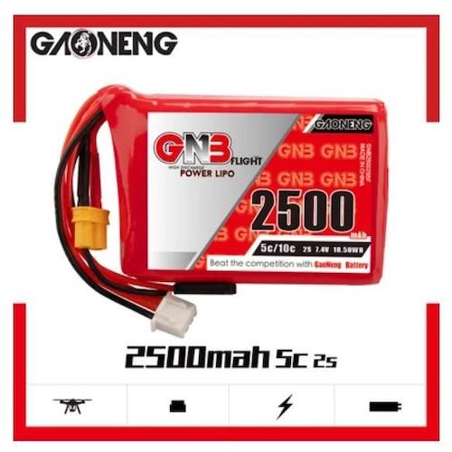 ガオニンNH2124◆GNB 7.4V 2500mAh 5C 2S 高品質LiPoバッテリー 、Futaba 10J,14SG,16SZ,16IZ使用できます。
