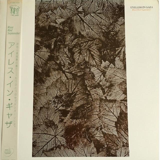 【LP・国内盤】アイレス・イン・ギャザ / ラスト・レッド・セプテンバー