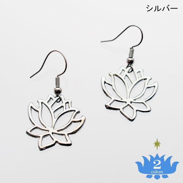 ピアス ロータス01 Pierced Earrings Lotus01